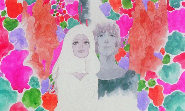 belladonna anime