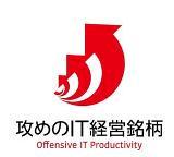 「攻めのIT経営」ロゴマーク