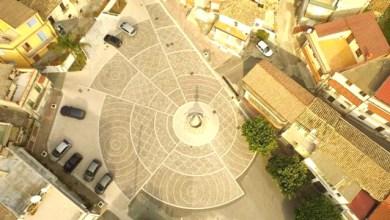 Photo of Insediata la Commissione di Accesso agli atti a Portigliola