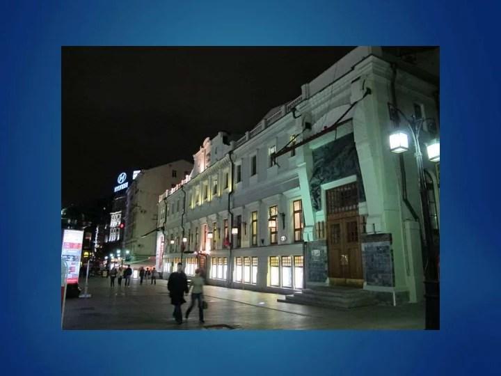 3.teatromoderno-1-3-converted[13]