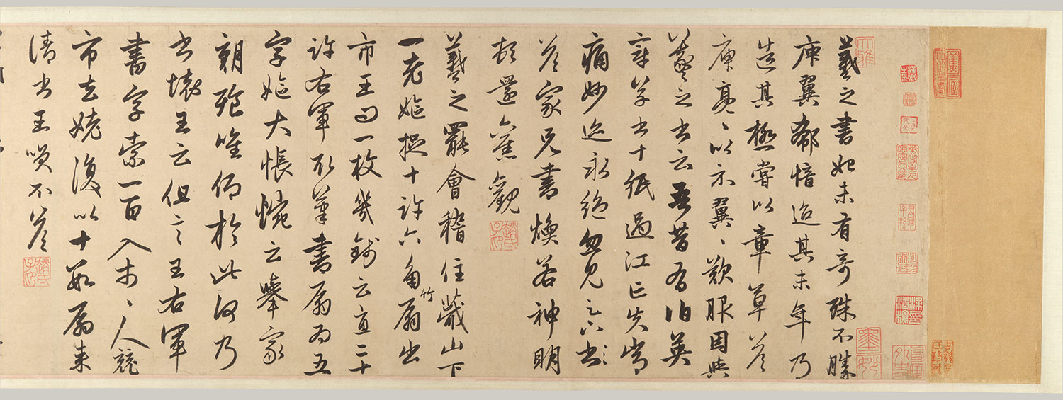Four Anecdotes from the Life of Wang Xizhi, c. 1310.