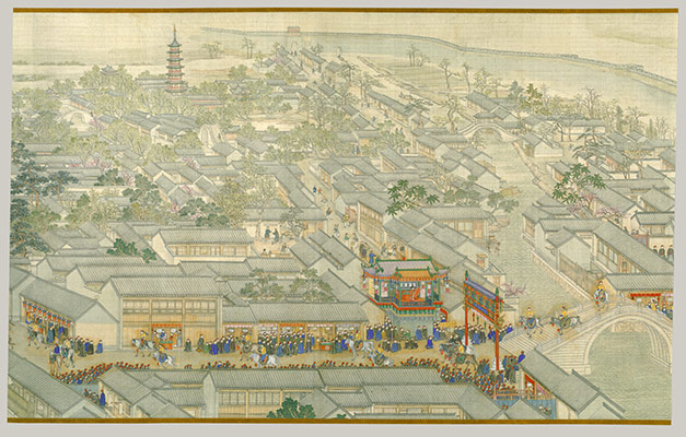 The Qianlong Emperors Southern Inspection Tour Scroll