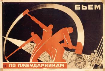 Comrad Stalin Loves You