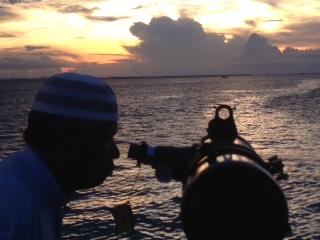 Upaya pemantauan hilal di Kota Tarakan yang dilakukan Kementerian Agama Kota Tarakan.