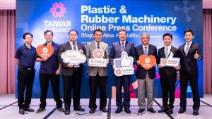 """New """"PLASibilities"""" presented at the Taiwan Excellence Plastic & Rubber Machinery Online Press Conference 2020"""