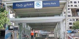 The Nehru Park to Chennai Central stretch runs along 2.7 km covering three stations - Nehru Park, Chennai Egmore and Chennai Central.