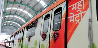 Nagpur Metro Train