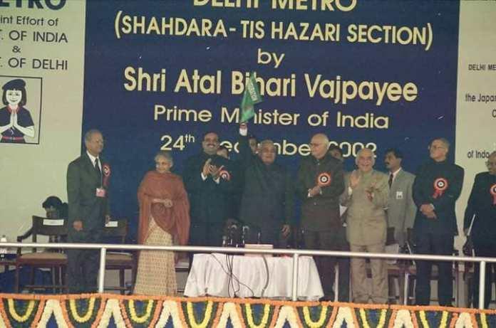 Late PM Shri Atal Bihari Vajpayee flagged off first metro train in Delhi