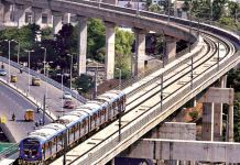 MMRCL terminates contract with ILFS for Nagpur Metro Rail Project