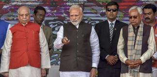 PM Modi lays foundation stone of Patna Metro Rail