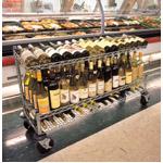 Metro Wine Cart