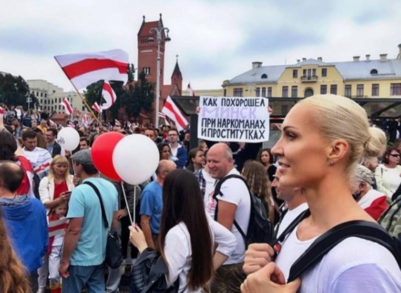 leutchanka-protest.jpg