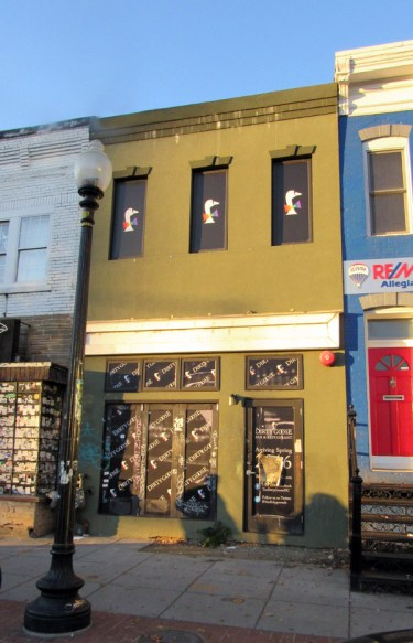 Future home of The Dirty Goose, 913 U Street, NW in D.C. - Photo: JD Uy