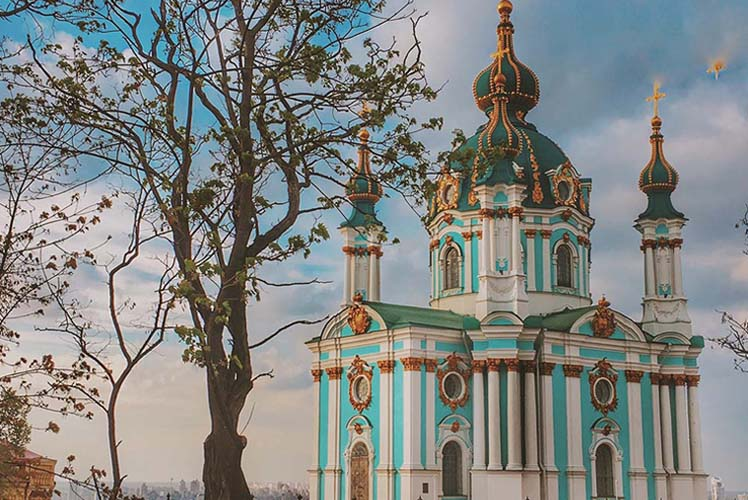 Capa Nosso mapa-múndi | Ucrânia