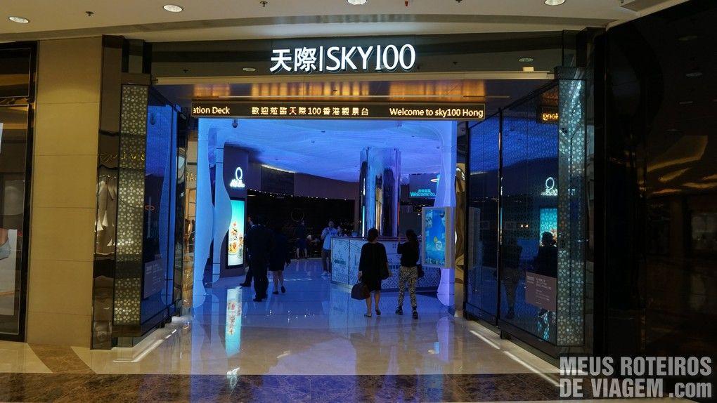 Entrada do sky100 no shopping Elements - Hong Kong
