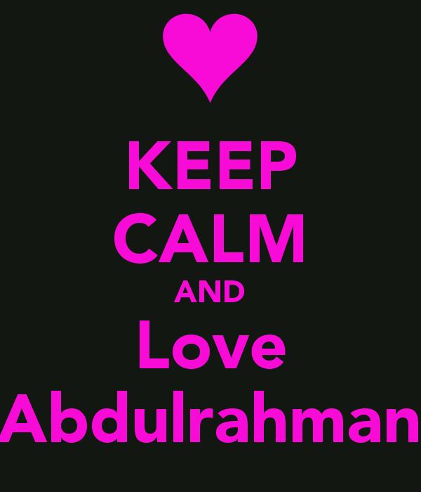 صور اسم عبدالرحمن خلفيات ورمزيات Abdulrahman ميكساتك