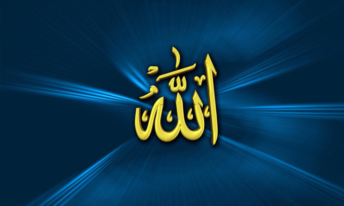 صور اسم الله مكتوب خلفيات لفظ الجلالة ميكساتك