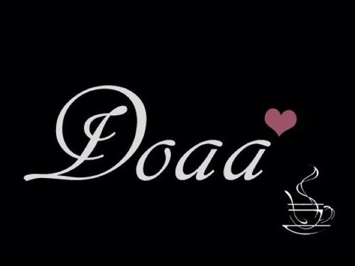 صور اسم دعاء رمزيات وخلفيات مكتوب عليها Doaa ميكساتك