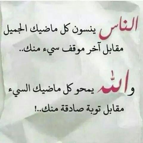 المدح و أهم 49 عبارة في مدح شخص