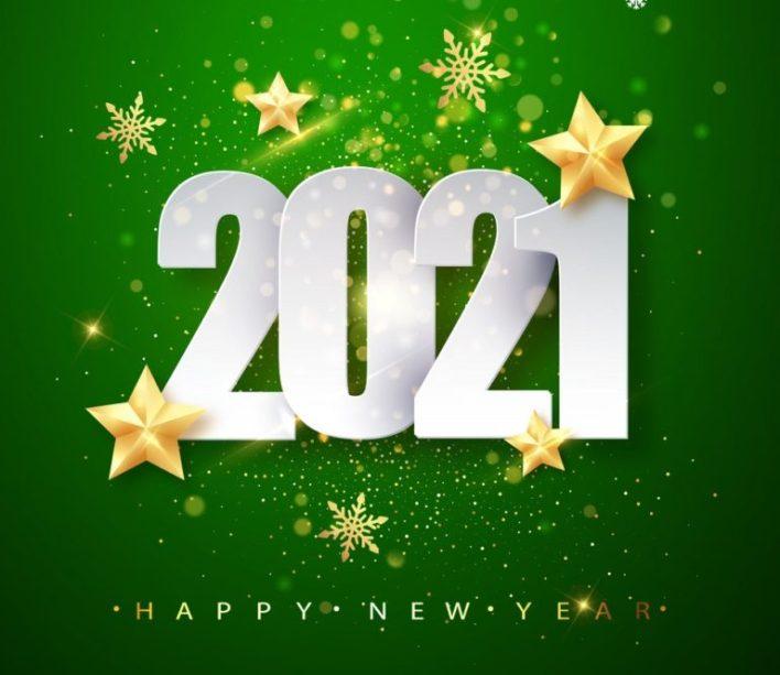 صور تهنئة بالعام الجديد 2021 رمزيات و بطاقات تهنئة | ميكساتك