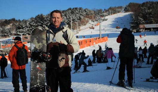 South Korea snowboarding