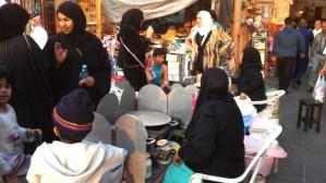 Qatar Souq Waqif