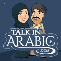 Talk In Arabic