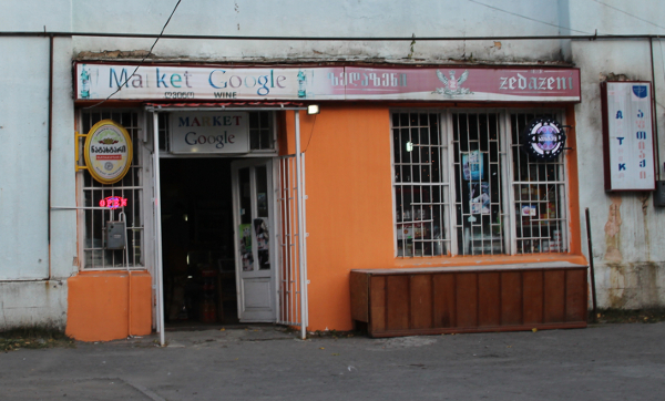 Georgia Market Google