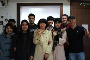 Language Immersion Korea
