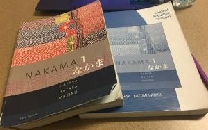 Nakama textbook for Japanese
