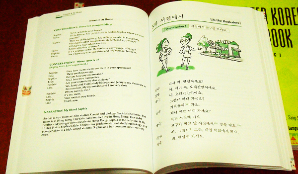 Honest integrated korean textbook series review is it worth it fandeluxe Images