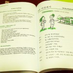 Honest Integrated Korean Textbook Series Review – Is It Worth It?