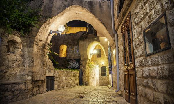Ulpan Hebrew Language