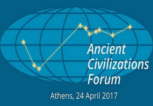 Πρώτη Υπουργική Διάσκεψη του Φόρουμ Αρχαίων Πολιτισμών (Αθήνα 24/4/2017)
