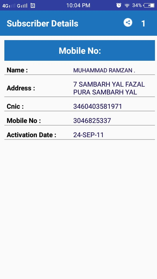 search address by phone number in pakistan