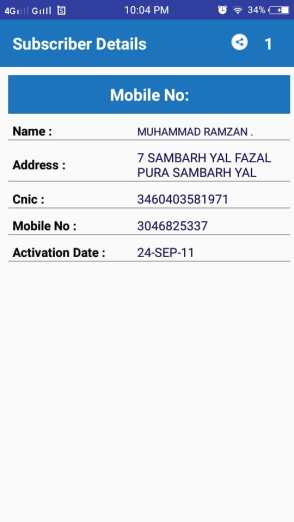 find any pakistani mobile number information