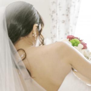 Acquista Servizio Matrimonio