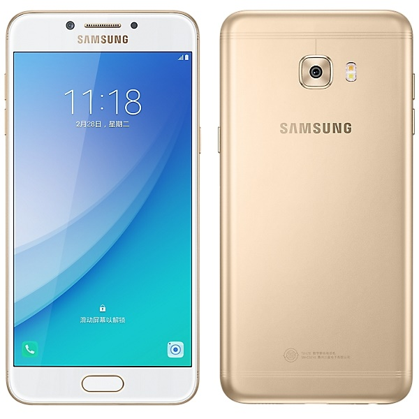 Анонсы Samsung Galaxy C5 Pro представлен официально