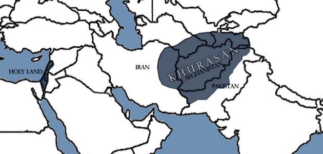 معلومات عن دولة خراسان