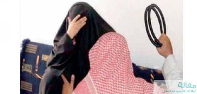 ما هو حكم ضرب الزوجة