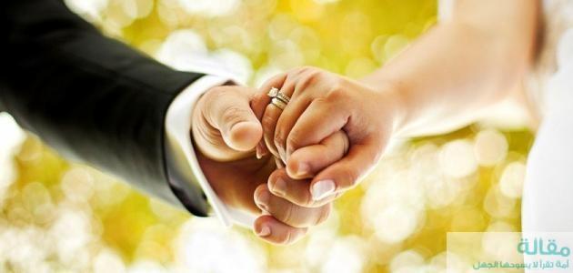 اجمل أحاديث الرسول عن الزواج