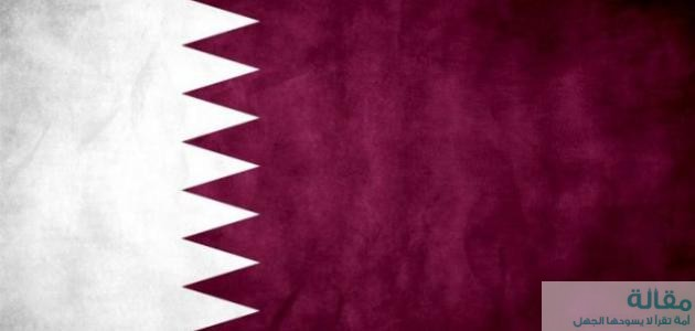 تعرف على تأسيس قطر