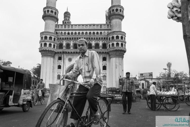 الأماكن السياحية في مدينة حيدر أباد