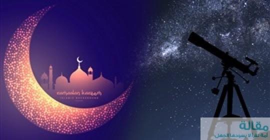 احداث مجزرة الحرم الإبراهيمي – 15 رمضان