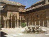 Patio de los Leones, Granada