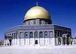 La mezquita de Omar: El más antiguo monumento islámico conocido, se construyó durante el período omeya y se terminó en el año 691