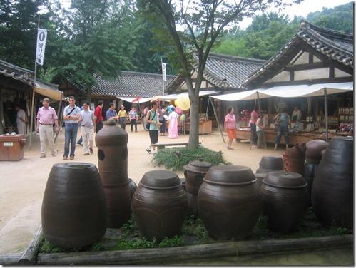 Folk Village