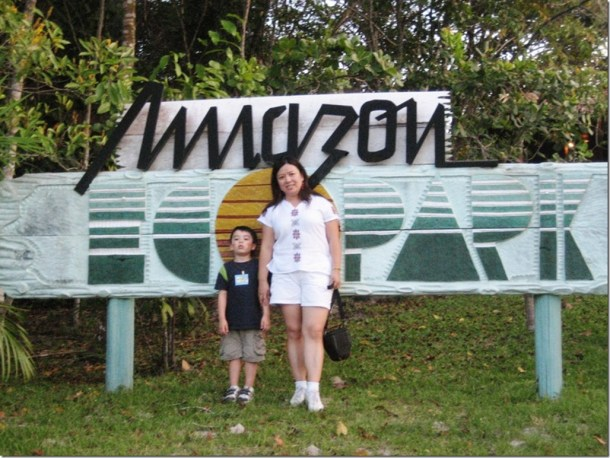 2008_07_17 Brazil Amazon Resort (2)