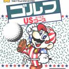 Retro: Famicom Disk System: Golf us course /Japan (käytetty)