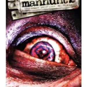 PSP: Manhunt 2